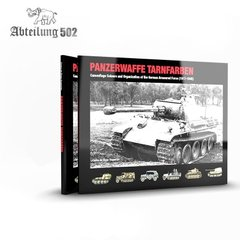 "Книга ""Panzerwaffe Tarnfarben. Camouflage colours and organization of the German armoured force 1917-1945"" Carlos de Diego Vaquerizo (на английском языке)"