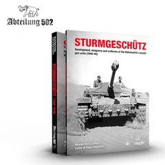 "Книга ""Sturmgeschutz. Development, weaponry and uniforms of the Wehrmacht's assault gun units 1940-45"" Racardo Recio Cardona, Carlos de Diego Vaquerizo (на английском языке)"