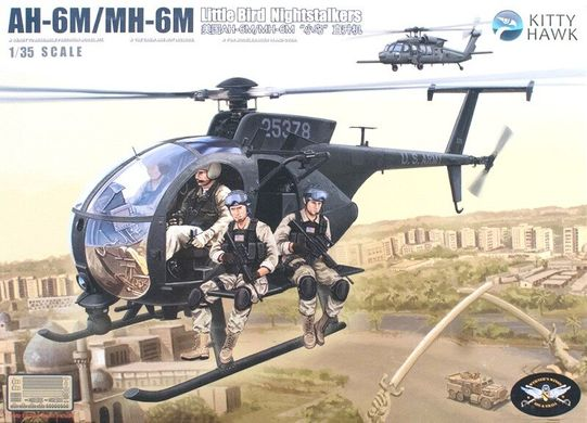 1/35 Вертолет AH-6M/MH-6M Little Bird (Kitty Hawk KH-50002) сборная модель