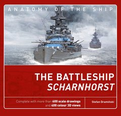 "Книга ""The Battleship Scharnhorst. Anatomy of The Ship"" by Stefan Draminski (на английском языке)"