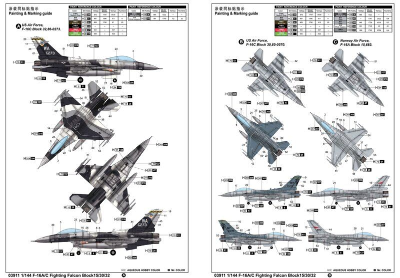 Trumpeter 03911-1:144 F-16A//C Fighting Falcon Block 15//30//32 Neu
