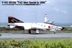 1/144 F-4EJ Phantom II 301SQ TAC Meet Special in 1990 ТРИ МОДЕЛІ (Micro Ace 621585) збірна модель БЕЗ КОРОБКИ