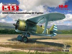 1/48 Поликарпов И-153 ВВС Китая (ICM 48099) сборная модель