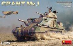 1/35 Grant Mk.I британский танк + комплект скаток, мешков, рюкзаков (MiniArt 35276) сборная модель
