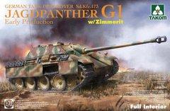 1/35 САУ Jagdpanther G1 ранняя, рисунок циммерита ручной работы (Takom 2125) ИНТЕРЬЕРНАЯ модель