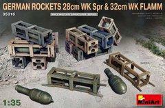 1/35 Комплект германских ракет 28cm WK Spr и 32cm WK Flamm, 24 штуки (MiniArt 35316), пластиковые сборные