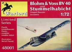 1/72 Комплект моделей Blohm and Voss BV 40 + Stummelhabicht (Warlord 48001) две сборные модели