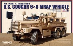 1/35 U.S. Cougar 6x6 MRAP Vehicle (Meng Model SS-005) сборная модель