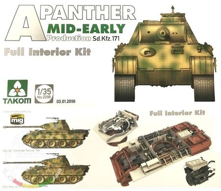 1/35 Sd.Kfz.171 Panther Ausf.A mid-early production, ИНТЕРЬЕРНАЯ модель (Takom 2098)