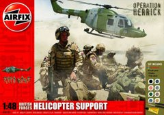 1/48 British Forces Helicopter Support + клей + краска + кисточка (Airfix 50122)