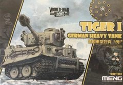 Танк Tiger I, сборка без клея, Meng World War Toons WWT-001