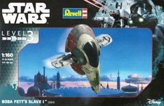 1/160 Star Wars. Boba Fett's Slave I (Revell 03610) Easy Kit