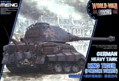 Танк King Tiger (Porsche Turret), сборка без клея, Meng World War Toons WWT-003