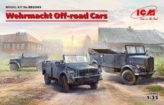 1/35 Набор автомобилей Вермахта: Kfz.1, Horch 108 Typ 40, L1500A (ICM DS-3503) сборные модели