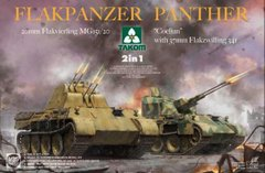 1/35 Flakpanzer Panther 2-in-1: 20mm Flakvierling MG151/20 и Coelian with 37mm Flakzwilling 341 (Takom 2105)