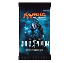 "Magic the Gathering. Shadows over Innistrad. Booster Pack (RU) Бустер ""Тени над Иннистрадом"" (15 карт)"