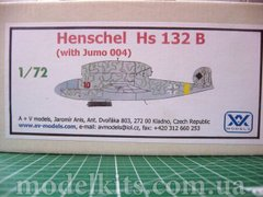 AV Models 1/72 Henschel Hs-132B with Jumo 004 engine германский реактивный перехватчик