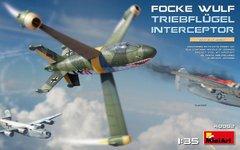 """1/35 Focke-Wulf Triebflugel германский перехватчик, серия """"What if..."""" (MiniArt 40002) сборная модель"""