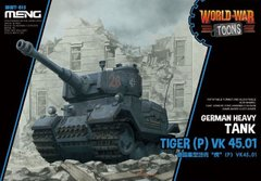 Танк Tiger (P) VK 45.01, сборка без клея, Meng World War Toons WWT-015