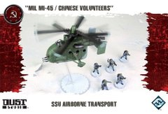 SSU Airborne Transport Mil Mi-45 and Chinese Volunteers, вертолет + 5 миниатюр, под масштаб 40 мм (Dust Tactics DT-037), пластик