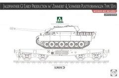 1/35 САУ Jagdpanther G1 Early (Zimmerit) и танковая платформа Schwerer Plattformwagen Type SSys, Limited Edition (Takom 2125x) сборные модели