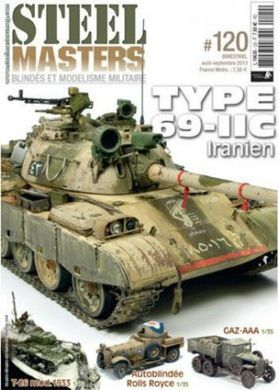 Steel Masters Issue 120 August-September 2013. Hobby and History Magazine (французский)