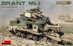 1/35 Grant Mk.I британский танк с полным интерьером (MiniArt 35217) сборная модель
