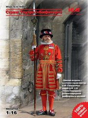 "120mm Yeoman Warder ""Beefeater"" 1/16 Страж Тауєра ""Бифитер"" (ICM 16006)"