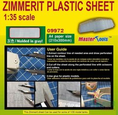 Циммерит листовой, 210*300 мм, пластик (Master Tools 09972) Zimmerit Plastic Sheet