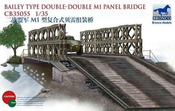 1/35 Панельный мост (Bronco CB35055) Bailey Type Double-Double M1 Panel Bridge