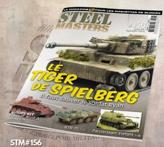 Steel Masters Issue 156 January 2018. Hobby and History Magazine (французский)