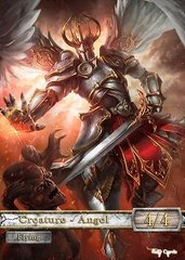 Angel #4 Token Magic: the Gathering (Токен) GnD Cards