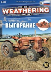 "Журнал ""The Weathering Magazine"" Issue 21 ""Выгорание"", на русском языке"